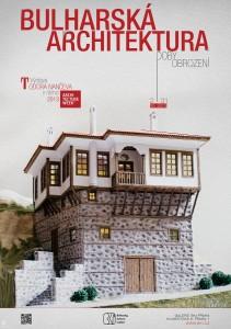 BULHARSK ARCHITEKTURA BKi Plakat A1 Final 4